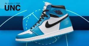 รองเท้าออกใหม่ 2021